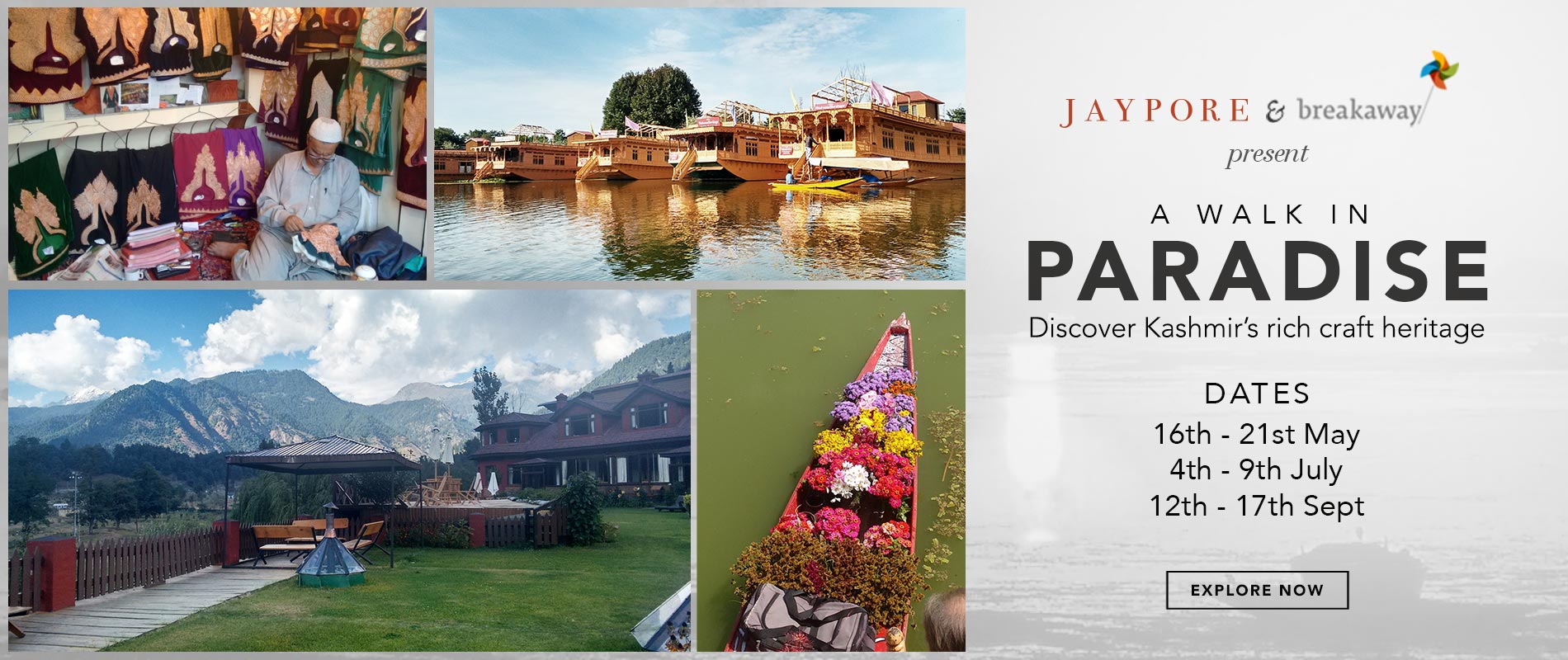 10042017_kashmir_journey_slider