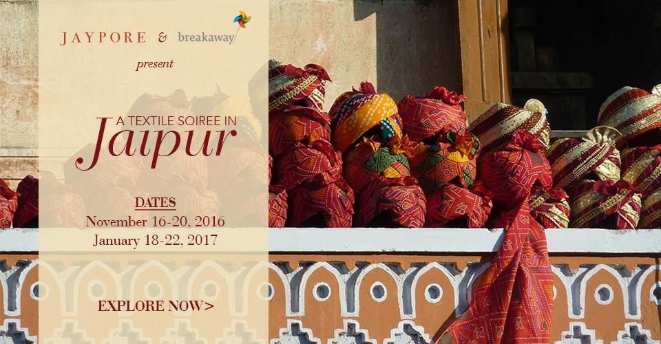 20160919_Ahmedabad_Journey